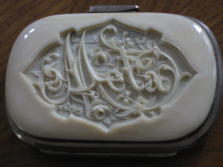 Carved Ivory Meta Purse