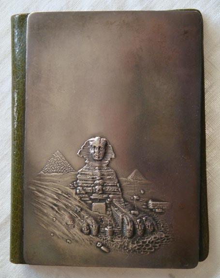 Giza Wallet