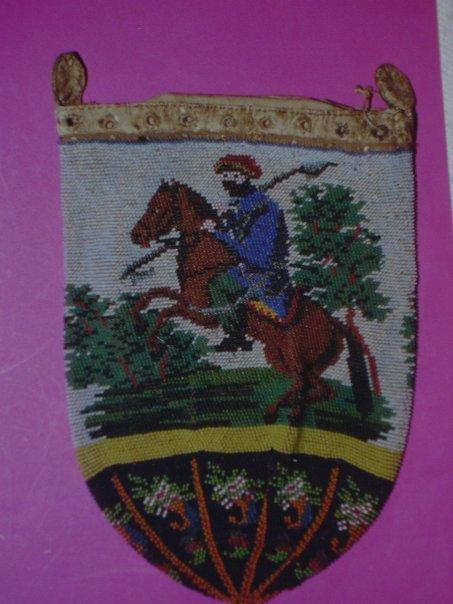 Ottoman man on horseback