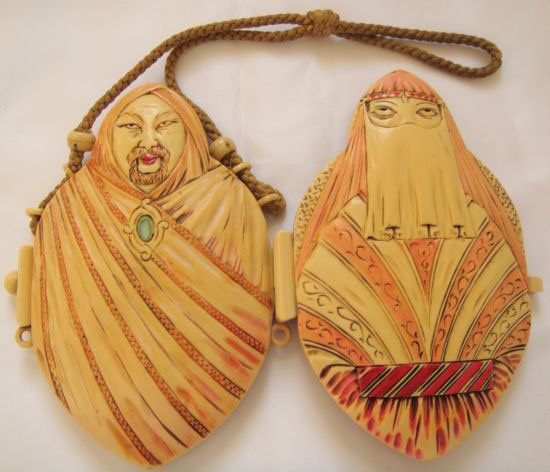 Figural Middle-Eastern Celluloid Vanity Purse
